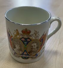 A King George V And Queen Mary Silver Jubilee Jarrold & Sons Commemorative Cup