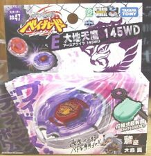 TAKARA TOMY JAPAN BEYBLADE METAL FUSION BB-47 EARTH EAGLE AQUILA 145WD+LAUNCHER