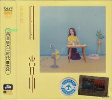 Hebe Tien  田馥甄  日常  + Greatest Hits 3 CD 50 Songs HD Mastering