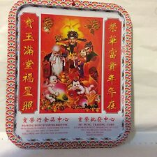 "Chinese Calendar DAILY PAGE hanging metal board 12.5""Lx10.5""W"
