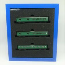 Dapol N Gauge Southern Region Green Maunsell Coach Set (2P-012-551) - Brand New