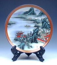 """8"""" Chinese Famille-Rose Mountains Scenery Hand Painted Plate #11281501"""