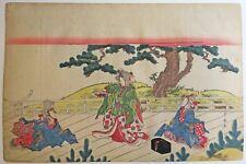 """Katsukawa SHUNSEN """"Yatsushi Shikisanba"""" 1810"""
