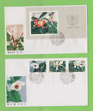 China 1986 Magnolias set & miniature sheet on two First Day Covers