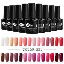 MTSSII 7ml Nail Art Soak Off Gel Polish Manicure UV / LED Lamp Set Color  #601