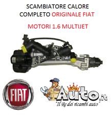 SCAMBIATORE CALORE COMPLETO ORIGINALE ALFA ROMEO GIULIETTA MITO 1.6 JTDM