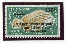 STAMP / TIMBRE DES COMORES PA N° 52 ** POISSONS  COTE 15 €
