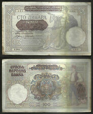 "VERY RARE WWII ""SERBIA 1941 AD"" LARGE ""100 DINARA"" BANK NOTE P-23"