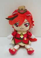 "KiraKira Pretty Cure  A La Mode Precure CHOCOLAT Bandai 2017 Plush 8"" Doll"