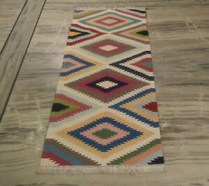 2'5'x6' Handmade Cotton Kilim Area Rug Geometric Oriental Dhurrie Runner DN-2098