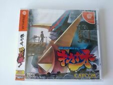 Choukousenki Kikaioh (TECH ROMANCER) Sega Dreamcast Japan 1998 NEW/SEALED RARE!