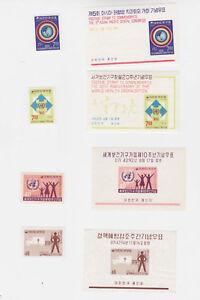 korea 1959 four sets,health medic,MNH        n926