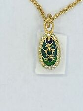 I Am Edgar Berebi  My Vintage Persian Perodot egg Necklace 18 Inch  Chain