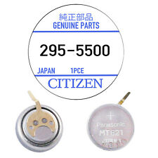 Citizen 295-55 Capacitor Battery for Eco-Drive (Genuine Factory Sealed) - NEW!
