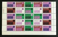 "1971 Australia Stamps 7 cent  'Christmas Issue""  - Pane of 25 Stamps -  MNH"