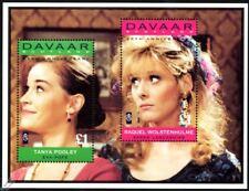 CORONATION STREET £2 Stamp Sheet Raquel Tanya Barmaids (1995 Davaar Island)