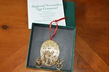Faberge Imperial Coronation Egg Ornament Forbes Magazine Collection