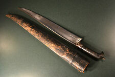ANTIQUE AFGHAN ISLAMIC 18-19TH CENTURY HUGE KHYBER KNIFE SWORD LARGE HEAVY BLADE