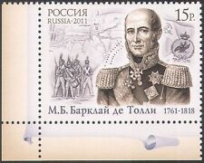 Russia 2011 Barclay de Tolly/Military/Army/Battles/Soldiers/People 1v (n33524)
