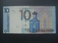 BELARUS 10 Rubles new 2019 UNC (differences from the 2009 description)