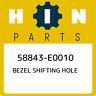 58843-E0010 Hino Bezel shifting hole 58843E0010, New Genuine OEM Part