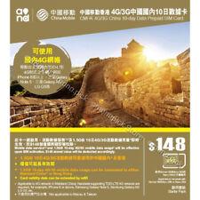 China Mobile HK 1.5GB/10Days Hong Kong & Mainland China Prepaid Roaming Data SIM