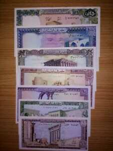 UNC LEBANON  1 5 10 25 50 100 250 Livres 1980-1988 The first Similar numbers 52