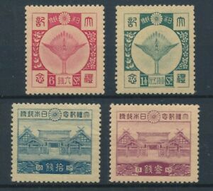 [59047] Japan 1928 good set MNH Very Fine stamps