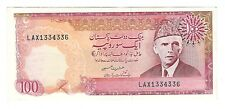 Pakistan - One Hundred (100) Rupees, 1976-1984