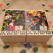 Yu Yu Hakusho Ghost Files Complete DVD Box Set One and Two  12 DVD (Like New)
