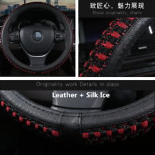 38cm Universal Car steering Wheel Cover Leather + Silk Ice Breathable Anti-Slip