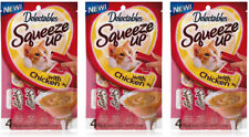 Delectables Squeeze Up  With Chicken (PACK OF 3) EACH PACK HAS 4 TUBES