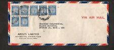 Israel Scott #5 Doar Ivri 20p Single x7 on Airmail Cover to Michigan, USA!!