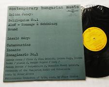 Zoltan JENEY/Laszlo SARY Contemporary Hungarian music LP HUNGAROTON (1974)EX/NM