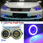 "2pcs 3200LM High Power 3"" Projector LED Fog Lights COB Car Halo Angel Eyes Rings"