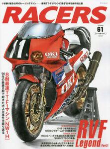 RACERS Vol.61 RVF LEGEND