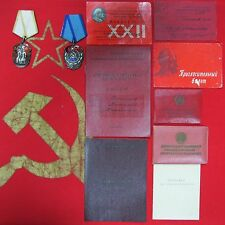 Original Silver Order Red Banner of Labour Soviet Russian Badge of Honor USSR