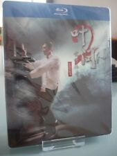 Blu ray steelbook Iron pack IP MAN 2 China exclusive New & Sealed NEUF very rare