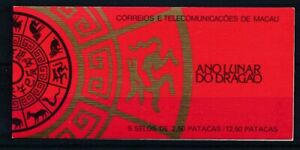 [321635] Macau 1988 zodiac good very fine MNH complete booklet