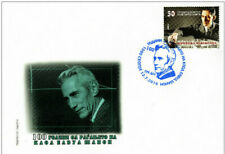 North Macedonia/FDC/The 100th Anniversary of the birth of Claude Elwood Shannon
