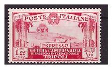 LIBIA 1931  V°   FIERA DI TRIPOLI - ESPRESSO   NUOVO **