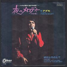 ADAMO TRES RARE PRESSAGE JAPON  A DEMAIN SUR LA LUNE 45T SP ODEON OR 2841 JAPAN