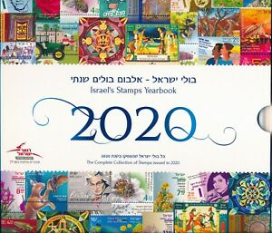ISRAEL 2020 COMPLETE YEAR BOOK SET INCLUDES STAMPS & S/SHEETS MNH SEE 3 SCANS