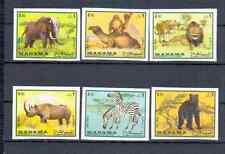 MANAMA ANIMALS IMPERFORED  1969  MNH