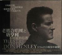 Don Henley – The Very Best Of Don Henley - Asian Edition   - CD+DVD  NEU