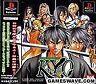 USED PS1 PS PlayStation 1 SAMURAI DEEPER KYO Normal Edition Japan import