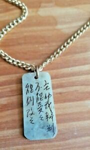 Green Jade Panel Chinese Character Inscribed Pendant & Gold Tone Chain Necklace