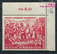 DDR 287 neuf 1951 Allemand-chinois amitié (8928073