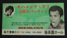 Wrestling Boxing Ceremony Ticket stubs Jun,1976 Muhammad Ali vs Antonio Inoki