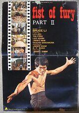 "Chinese Karate Kung Fu FIST OF FURY II Movie Poster 21""x31 Bruce Li Film 70s"